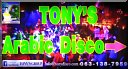 Tony's Arabic Disco Pattaya