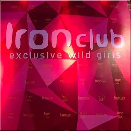 Iron Club A Go-Go Walking Street